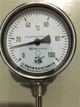 安徽天康可动外螺纹轴向型双金属温度计