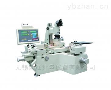 JX11B-貴陽新天光電 JX11B 數字式萬能工具顯微鏡