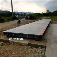 无基坑电子汽车衡 1-200吨地磅地中衡