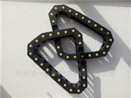 冶金机械电缆保护拖链