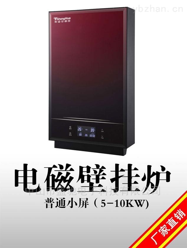 5KW-10KW电磁采暖炉-5KW-10KW壁挂式电磁采暖炉批发价