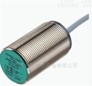 倍加福接近开关NCN4-12GM40-Z0-V1 7