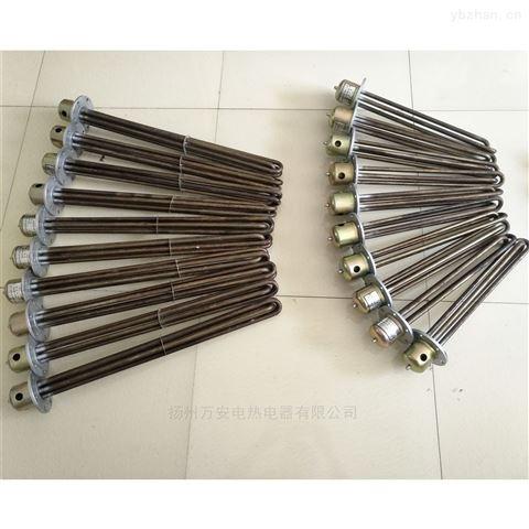 管状加热器SRY4 220V4KW