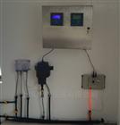 ZDYG-2087青岛环保 污泥浓度计 工业废水处理