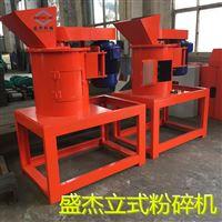 郑州高湿物料粉碎机设备