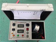 200KV/2-5mA直流高压发生器