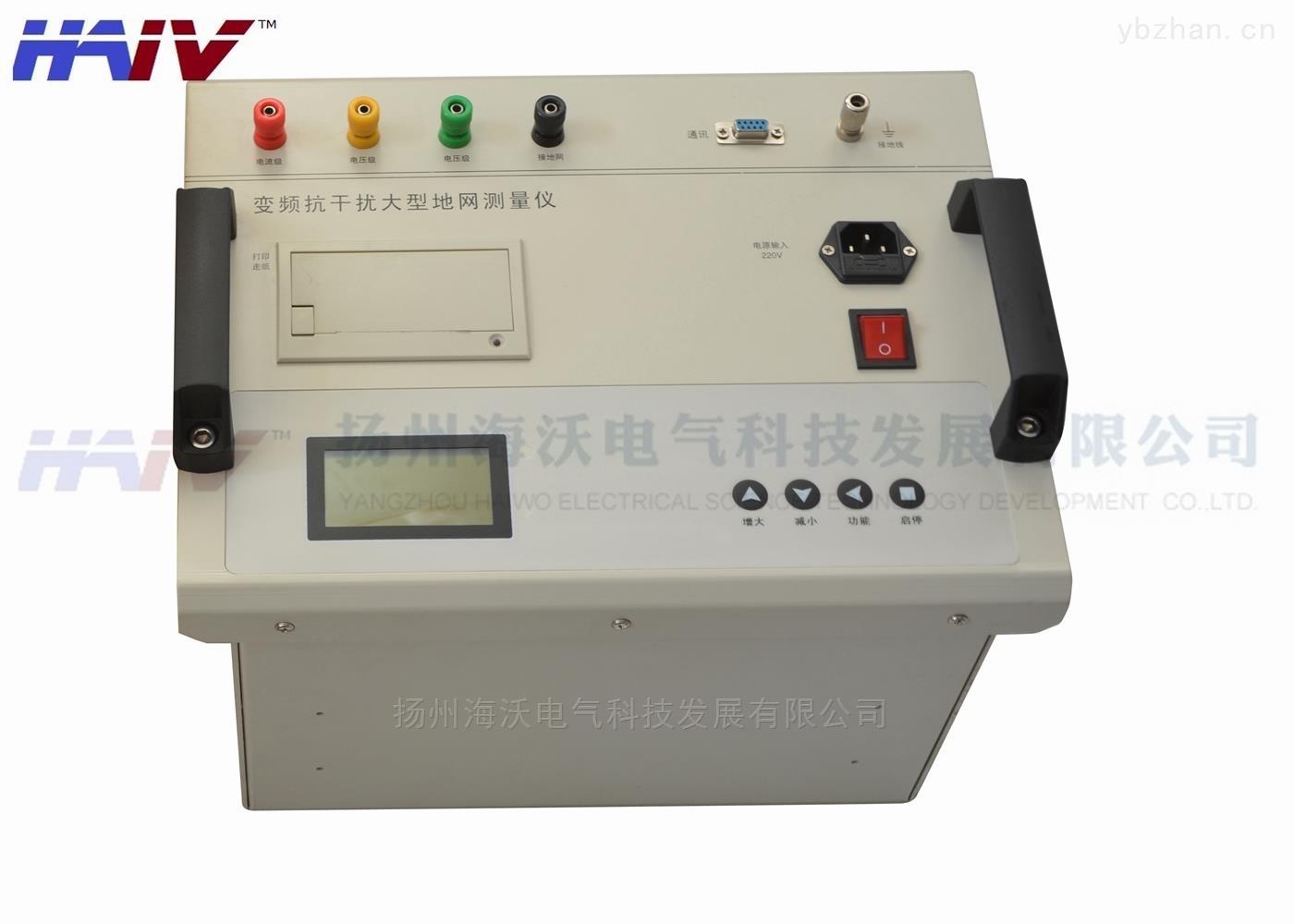 HV2571系列接地电阻表