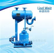 林德伟特LPMP型机械式蒸汽系统冷凝水回收泵
