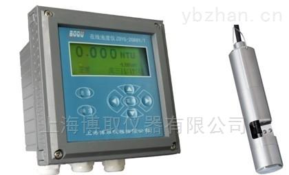 ZDYG-2088Y/T-在线浊度仪厂家