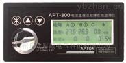APT-300电流温度及故障在线监测仪