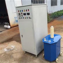 10KVA/150KV超轻型工频耐压试验成套装置