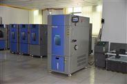 噪音低小型温湿度试验箱直销厂家