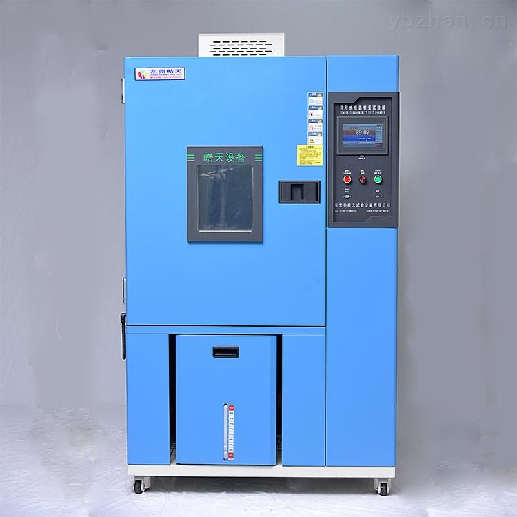 THA-225PF-樹脂檢測臥式高低溫濕熱試驗箱廠家