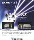 正品日本高砂熱學工業X射線除靜電器