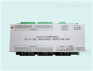 FXJ-21许继蓄电池巡检装置