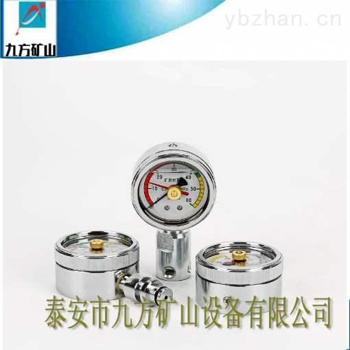 ZBY-60-綜采支架耐震壓力表廠家直銷