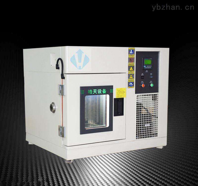 SMB-36PF-小型桌上型恒溫恒濕試驗箱直銷廠家