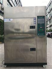武汉冷热冲击试验箱生产