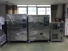 小型標準冷熱衝擊試驗箱