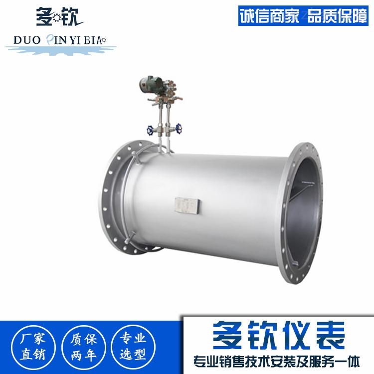 DQZ-鍋爐煤氣專用流量計