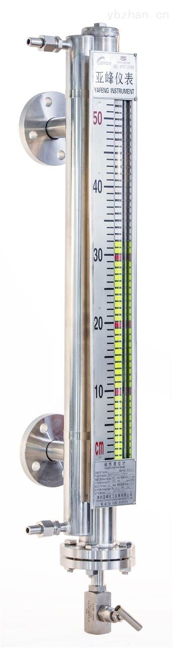 真空夹套防冻保温型磁性液位计厂家