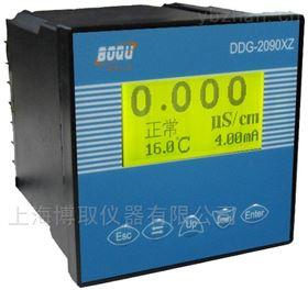DDG-2090XZ水质电导率分析仪