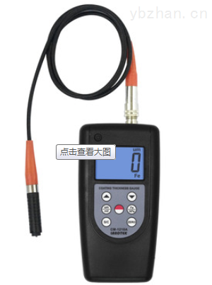 CM-1210A-涂層測厚儀(實用型) CM-1210A