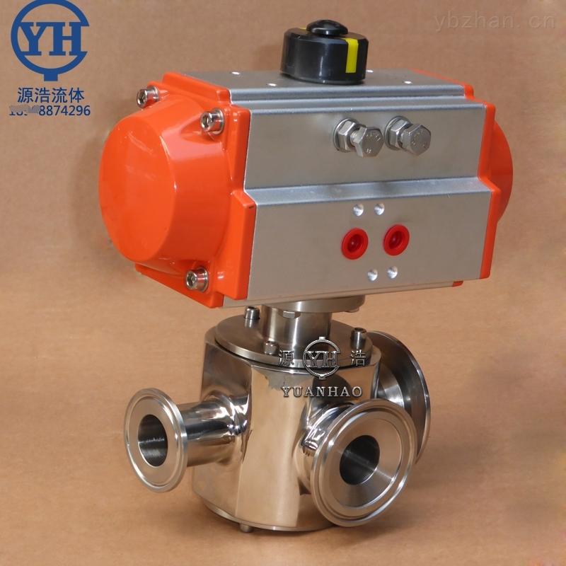 YH-526-气动灌装旋转阀 灌装三通气动转阀
