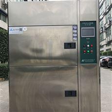 冷热冲击试验箱生产