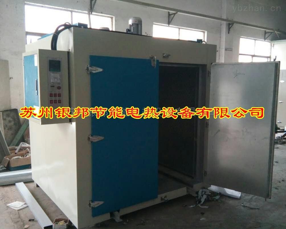 台车式变压器烘箱 工业变压器固化炉 电加热变压器专用烘箱