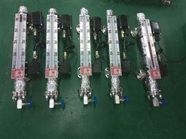 榆林延安UHF电伴热电加热液位计