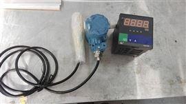 西安相远UHF型号水箱投入式液位计