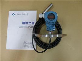辽宁水箱静压式带远传输出液位变送器