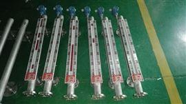 厂家供应广州磁浮子液位计珠海双色水位计清远侧装不锈钢磁翻柱液位计