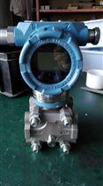 供应新疆气体压力变送器上海电容式压力变送器