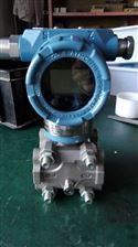 2088GP6E22ADa供应长庆川庆油田专用智能防爆压力变送器