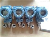 供应广州林芝扩散硅压力变送器生产厂家