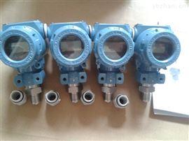 2088/PB200扩散硅供应贵州高温散热压力变送器厂家