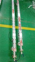 UHF供应山东淄博带上下液位报警液位计高温高压液位计压力容器液位计批发