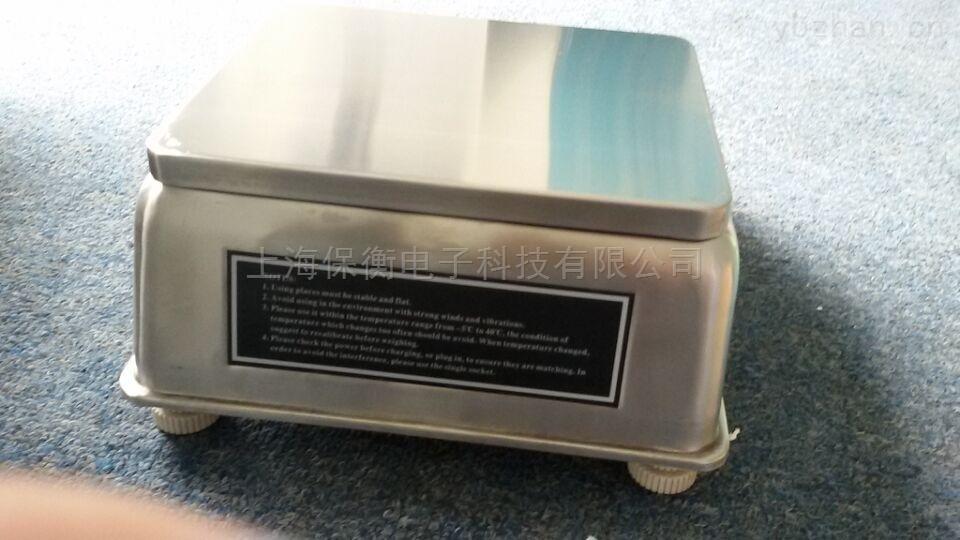河北ACS6公斤防腐電子秤,7.5kg物聯網電收銀桌秤,可連接網絡電子秤