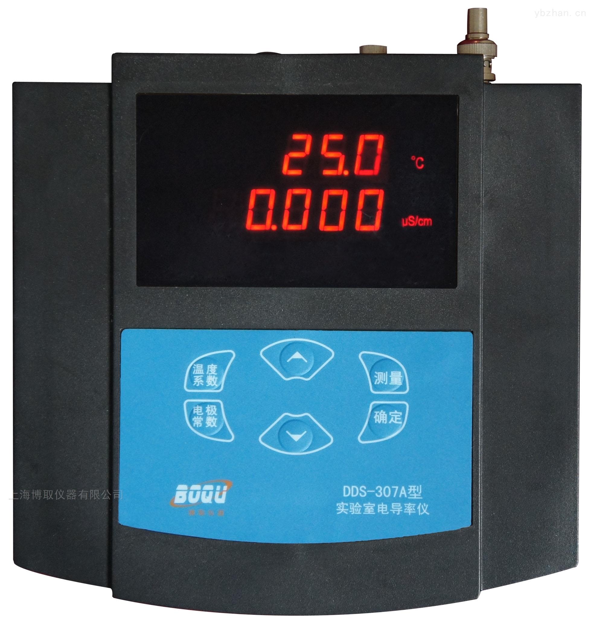DDS-307A-实验室电导率分析仪应用
