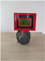 KKG天然气高精度宽量程流量计
