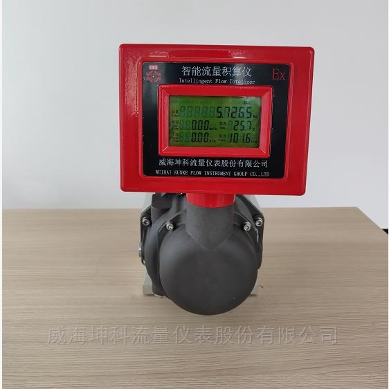 KKQY-寬量程羅茨(腰輪)流量計型號