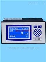 BOOST.DFA.0101智能流量积算仪液晶LCD数字显示定量控制仪