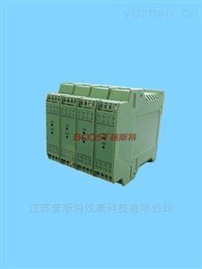 智能信号配电器/隔离器