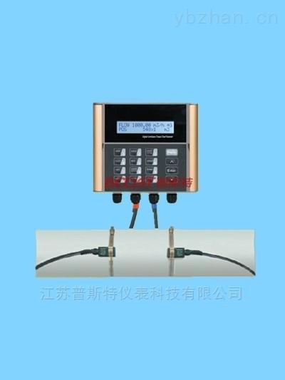 BOOST.FUH.0501-外夾式超聲波冷熱量表熱量計流量計