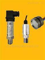 进口扩散硅压力变送器压力传感器