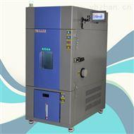 THA-150PF-D台湾控制防爆高低温试验箱直销厂家