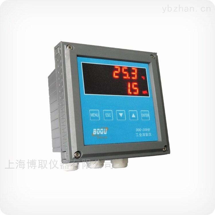 DOG-209-廠家供應智能在線溶氧儀