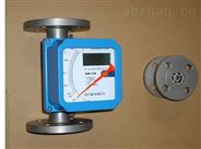 金屬轉子流量計